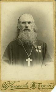 Ф. Р-2335. Оп. 1. Д. 58. Л. 3 Священник Александр Иванович Судаков.jpg