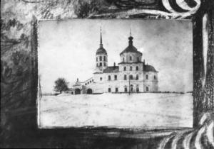Ф. Р-2380. Оп. 2. Д. 386 Здание Борисоглебской церкви города Твери.jpg