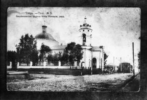 Ф. Р-2380. Оп. 2. Д. 398 Скорбященская церковь близ Юнкерского училища.jpg