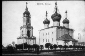 Ф. Р-2380. Оп. 2. Д. 438 Спасо-Преображенский собор и колокольня на Соборной площади в Твери.jpg