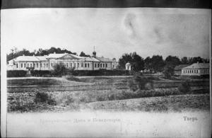 Ф. Р-2380. Оп. 2. Д. 448 Вид архиерейского дома и Консистории.jpg