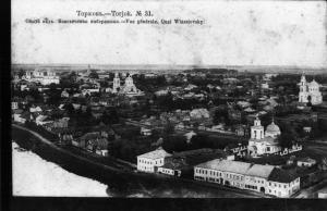 Ф. Р-2380. Оп. 2. Д. 473 Панорама города Торжка.jpg