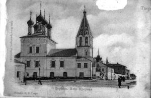 Ф. Р-2380. Оп. 2. Д. 496 Здание Ильинской церкви в Ильинском переулке в г. Твери.jpg