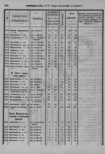 191.jpg
