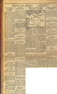 Вчера по радио. Пролетарская правда. 04.09.1939 г..jpg